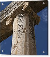 An Close View Of The Oval Plaza Acrylic Print