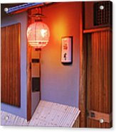 Traditional Japanese House Acrylic Print by Jeremy Woodhouse