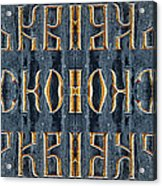 Abstract Of Cyrillic Letters  Acrylic Print