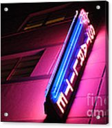 Starlite Hotel Art Deco District Miami 4 Acrylic Print