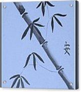 Bamboo Art In Cyan Acrylic Print