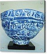 Blue Shaman's Bowl Acrylic Print