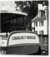 Boat House Blues Acrylic Print