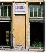 Carpenter. Belgrade. Serbia Acrylic Print