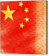 China Flag Acrylic Print