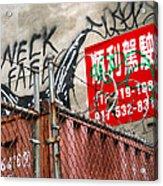 Chinatown Fence Acrylic Print