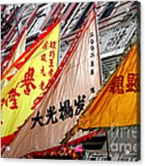 Chinese New Year Nyc 4704 Acrylic Print