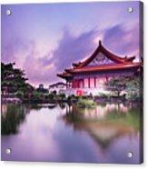 Chinese Palace Acrylic Print