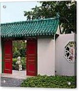Chinese Scholar's Garden Acrylic Print