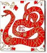 Chinese Zodiac Snake Acrylic Print