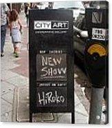 City Art Gallery Sign Acrylic Print
