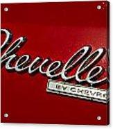 Classic Chevelle Acrylic Print