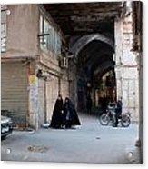 Closed Bazar In Esfahan Acrylic Print