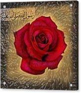 Darood Shareef-2 Acrylic Print