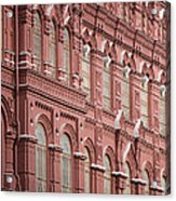 Detail Of The Kremlin, Moscow, Russia Acrylic Print