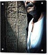 Egyptian Portrait 2 Acrylic Print