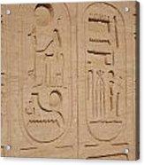 Egyptian Writing Acrylic Print