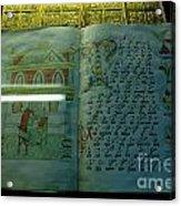 Euthimiev Monastry 51 Acrylic Print