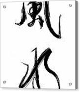 Feng Shui Acrylic Print
