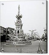 Flamboyant Clock Tower Acrylic Print