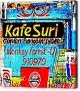 Funky Kafe Suri In Bali Acrylic Print