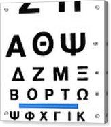 Greek Eye Chart Acrylic Print