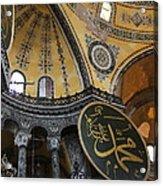 Hagia Sophia Interiour  Acrylic Print