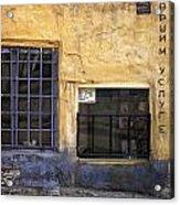 Handyman. Belgrade. Serbia Acrylic Print