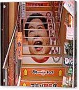 Happy Stairs Acrylic Print
