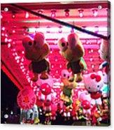 Hello Frog Goodbye Kitty Acrylic Print