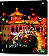 Holiday Lights 9 Acrylic Print