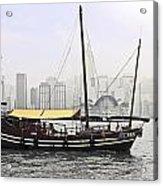 Hong Kong Junk Acrylic Print