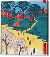 Japan: Temple Gardens Acrylic Print