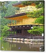 Japanese Temple Acrylic Print