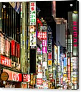 Kabukicho Acrylic Print
