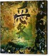 Love Encaustic Acrylic Print