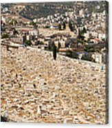Mount Of Olives Acrylic Print