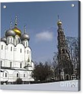 Near Moscow Acrylic Print