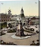 Plevna Monument, C1895 Acrylic Print