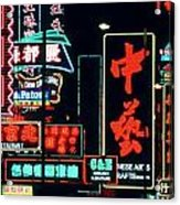 R.semeniuk Kowloon Traffic, At Night Acrylic Print