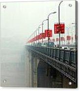Shibanpo Bridge Acrylic Print