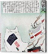 Sino-japanese War, 1895 Acrylic Print