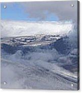 Skaftafell Panorama Acrylic Print