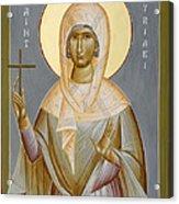 St Kyriaki Acrylic Print