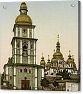 St Michaels Monastery In Kiev - Ukraine Acrylic Print
