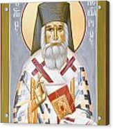 St Nektarios Acrylic Print