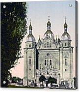 St Paul And St Peter Cathedrals In Kiev - Ukraine - Ca 1900 Acrylic Print