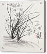 Sumi_e Three Acrylic Print