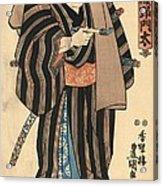Sumo Wrestler Musashi No Monta Acrylic Print