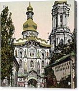 The Lavra Gate - Kiev - Ukraine - Ca 1900 Acrylic Print
